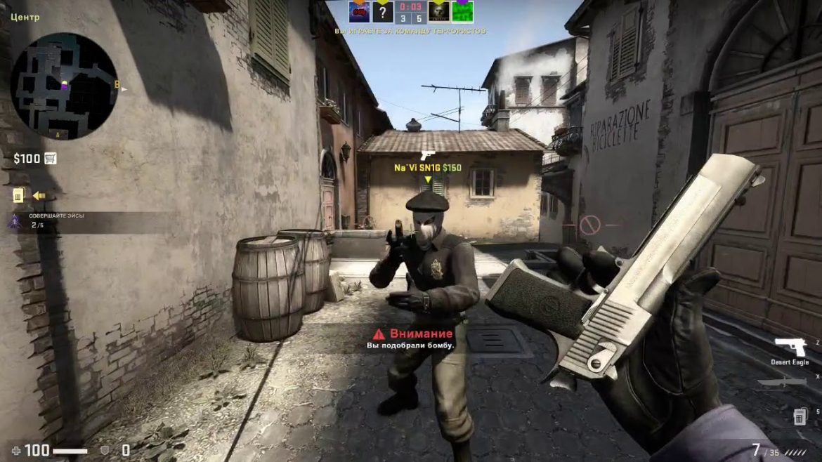 Is mg1 csgo a good rank?